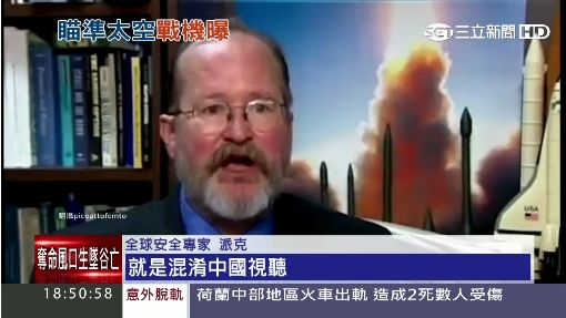 """美軍劍指太空? """"X-37B""""恐成太空戰機雛形"""