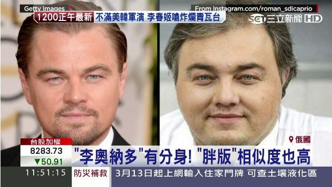 「腫臉版」李奧納多 與本尊相似度高