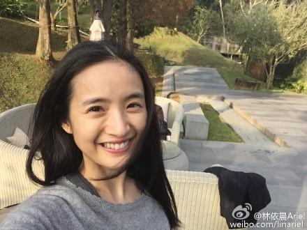 林依晨/鄭元暢,微博