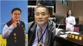 許櫻萍、呂明亮、張志宇/許、張兩人翻攝自臉書;呂翻攝自苗栗縣議會