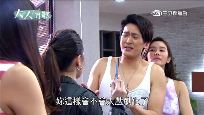 邵翔遇「婦仇者聯盟」亮刀逼供嚇歪