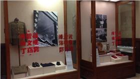 中正紀念堂被噴漆-自由台灣黨 Free Taiwan Party臉書