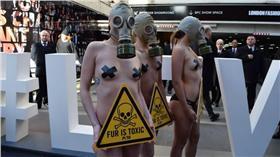 倫敦時裝周 保護動物組織抗議