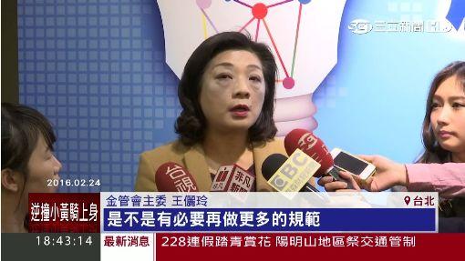 「小S公公」浩鼎股東 2342張股增值上億