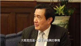 馬英九,快問快答,國中生專訪▲圖/翻攝自馬英九總統臉書