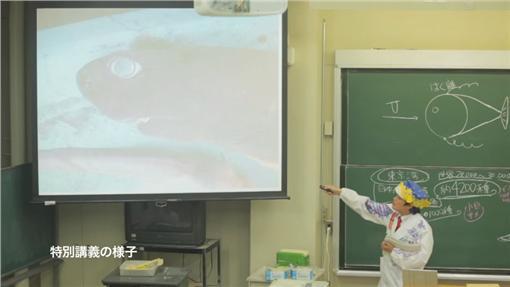 日本魚君 高中學歷當上副教授(https://youtu.be/jCuumIiTNy4)