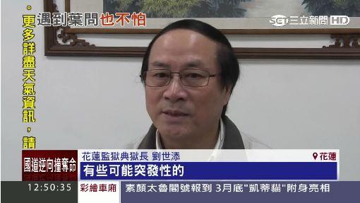 國際跆拳道8段 花監最強管理員