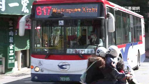 """""""分隔線基準,時速10km"""" 公車轉彎有撇步"""