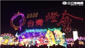 台灣燈會(圖/施郁韻攝影)