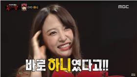 南韓,節目,蒙面歌王,歌手,EXID,哈妮,(YouTube https://www.youtube.com/watch?v=cZfPo5ATUoo)
