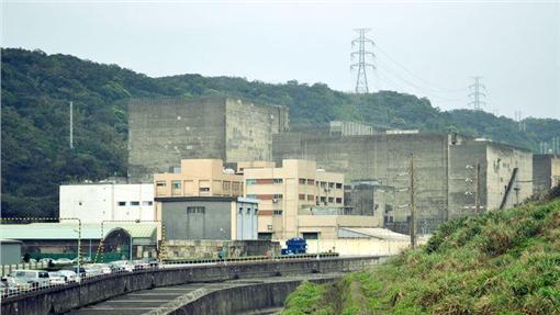 核一廠(圖/中央社資料照)