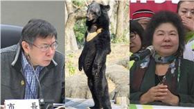 陳菊,柯P,花媽,柯文哲,台灣黑熊,波比▲合成圖/資料照、翻攝自壽山動物園臉書