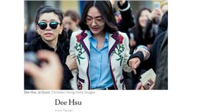 小S,時尚,米蘭時裝秀▲圖/翻攝自紐約時報