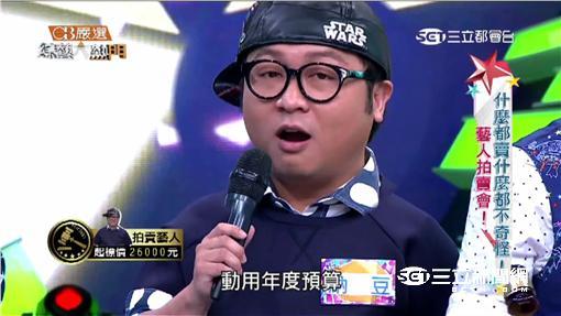 戲說台灣武昌宮