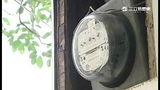 節能發展迅速!比利時電費比台貴2倍