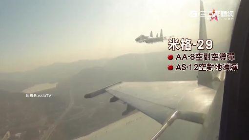 巧合?較勁? 美F-35.俄SU-27同步實測