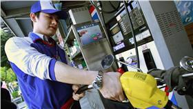 加油,油價,石油,民生消費 圖/美連社/達志影像