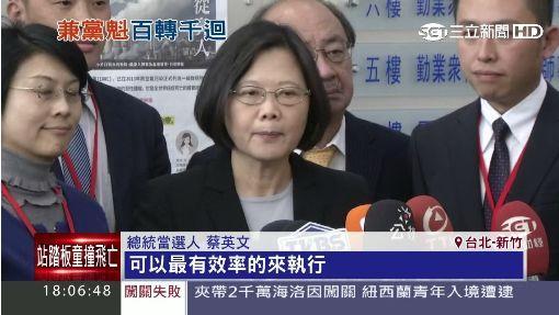 """兼黨魁""""自我打臉""""? 小英:適應新政治情勢"""