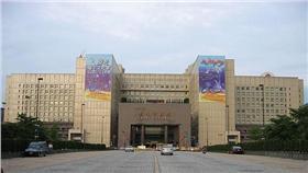 台北市政府,維基百科