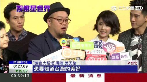 三立華劇躍國際 香港影視展受矚目