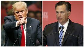 川普(Donald Trump)、羅姆尼(Mitt Romney)(圖/美聯社/達志影像)