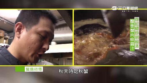 獨創胡椒炒紅蟳 香辣滋味很開胃