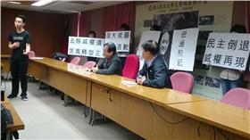 政大教官撕228海報「野火陣線」學生記者會-圖截取自YouTube