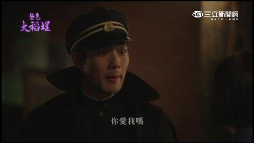 """""""紫色大稻埕""""勇敢追夢 施易男.柯佳嬿一時之選"""