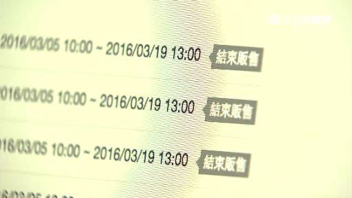 """""""愛上哥們""""創紀錄 門票首賣千張秒殺"""