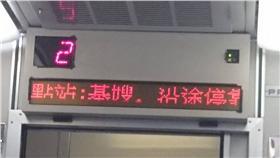 台鐵基嫂化痰(圖/翻攝自爆料公社)