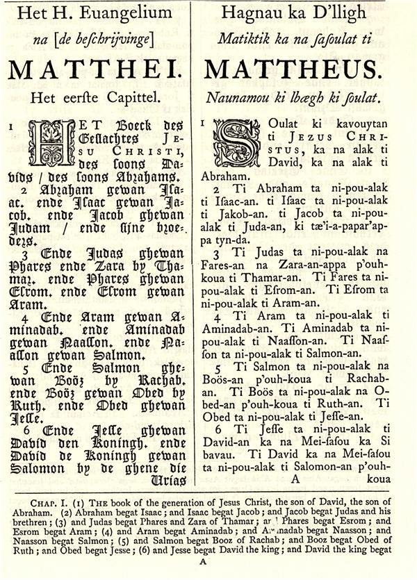 古荷蘭語(左)和新港文的馬太福音,1650年(圖/翻攝自維基百科)