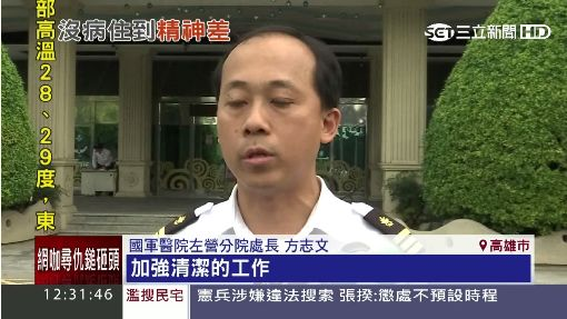"""國軍醫院""""蟑螂路跑"""" 病患1天打10隻"""