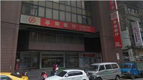 華南銀行/google map
