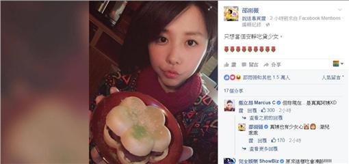 邵雨薇/張立昂,臉書