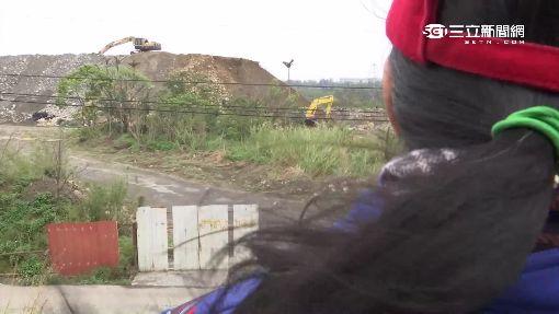 空拍砂石山上轉爐石堆 環局:檢驗未超標