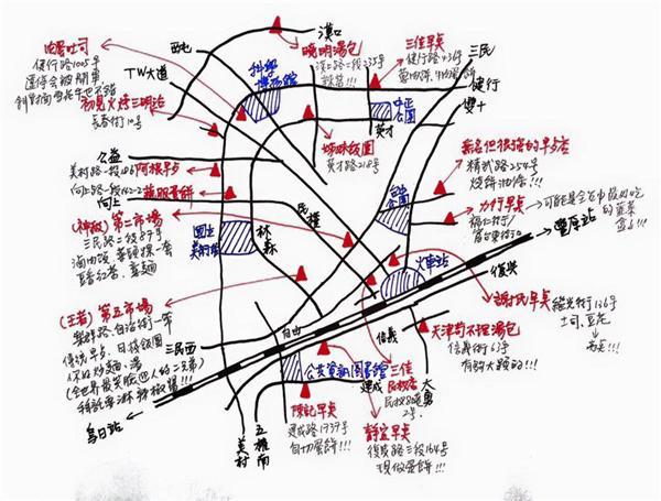 圖/林佳龍臉書