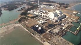 福島,核災,翻攝自AmamiNet Youtube