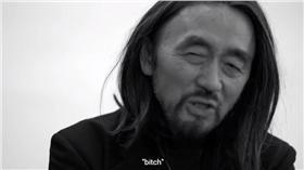 日本,山本耀司,妓女,飛特族 圖/翻攝自YouTube
