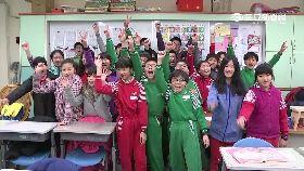 小學生做FB1200