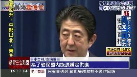 福島核禍害1600