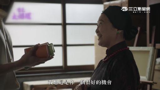 """""""紫色大稻埕""""金獎團隊加持 施易男為戲淚崩"""