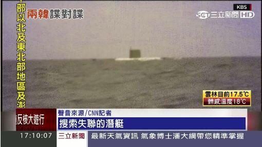 巧合?美韓軍演大陣仗 北韓潛艇鬧失蹤