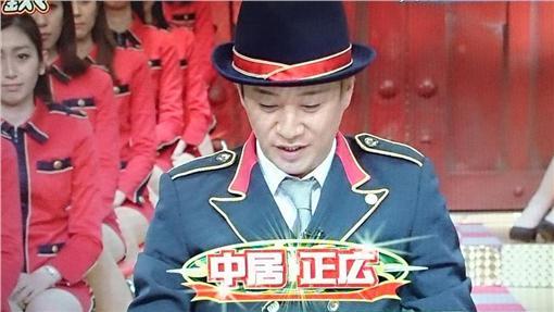 中居正廣感謝台灣援助311大地震(圖/翻攝自PTT)