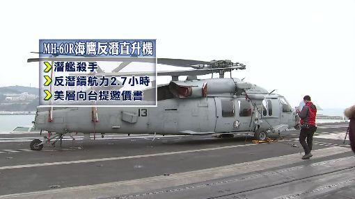 史坦尼斯艦登場 美韓聯軍嚇北朝鮮