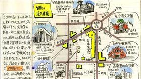 日網友台南手繪地圖(圖/翻攝自臉書粉絲專頁我在台南)