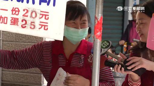"""疑雨水腐蝕 連鎖藥妝""""招牌""""突整片掉落"""