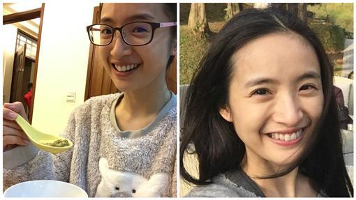 林依晨臉書