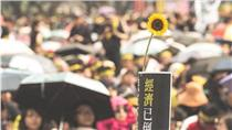 318學運/林敬旻攝