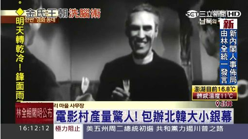 """北韓也有""""中影文化城""""! 趕拍""""抗美""""八點檔"""