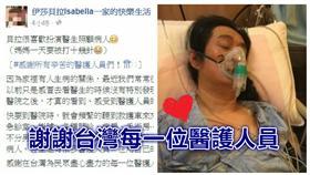 黃安,黃思佳,心肌梗塞,健保,醫護人員,孫女,貝拉▲圖/翻攝自伊莎貝拉Isabella一家的快樂生活臉書、黃安微博